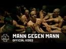 Rammstein Mann Gegen Mann Official Video