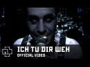 Rammstein Ich Tu Dir Weh Official Video