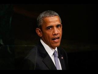 Выступление Барака Обамы на 70 й сессии Генассамблее ООН 28 09 2015 (полная версия)