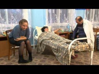 Земский доктор Жизнь заново (3 сезон - 13 серия) 2012 Мелодрама Сериал