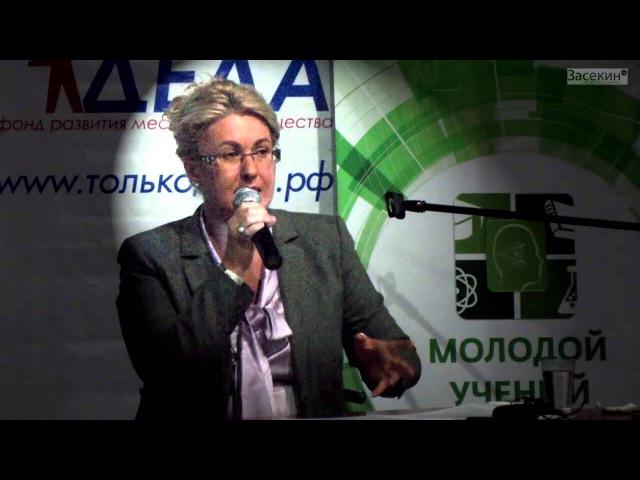 Елена Пономарёва и управляемый хаос-1