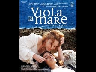 Морская фиалка (Viola di mare) 2009 Трейлер