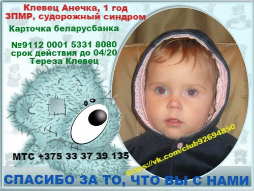 http://cs624429.vk.me/v624429072/ce1ae/WCDJfotld1o.jpg