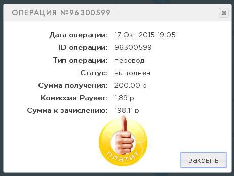 https://pp.vk.me/c624429/v624429090/45e78/63QU_0WZuXc.jpg