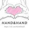 HAND&HAND