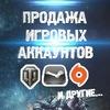 Магазин игровых аккаунтов и ключей Digital-Sale