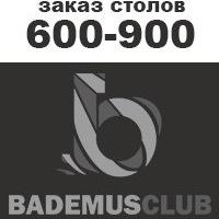 Логотип BADEMUSCLUB