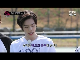 [VIDEO] 150429 One Night Study Ep.7