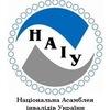 Національна Асамблея осіб з інвалідністю України