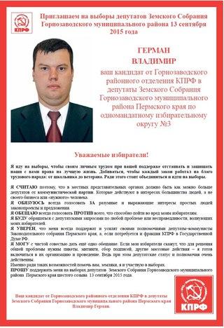 Сергей собянин поздравил молодых мам с наступающим 8 марта
