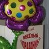 Товары для праздника, ШАРЫ, подарки Севастополь
