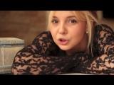 Катерина Рысь - Мечта