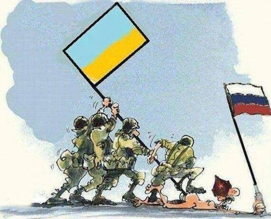 Увеличивая обстрелы на Донбассе, Россия пытается навязать свои условия в вопросе полицейской миссии ОБСЕ, - Лысенко - Цензор.НЕТ 8354