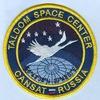 CanSat в России