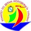Комитет по делам молодежи Курской области