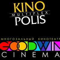 goodwincinema