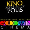 KINOPOLIS / GOODWIN CINEMA Tomsk