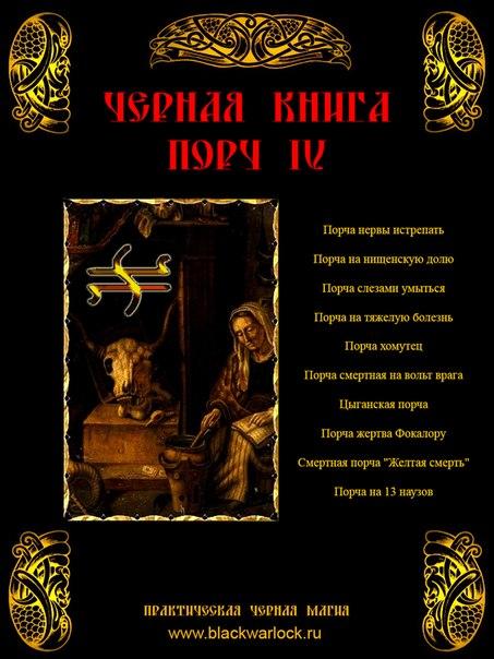 Тайные Знания - Портал W0j32h_q6uo