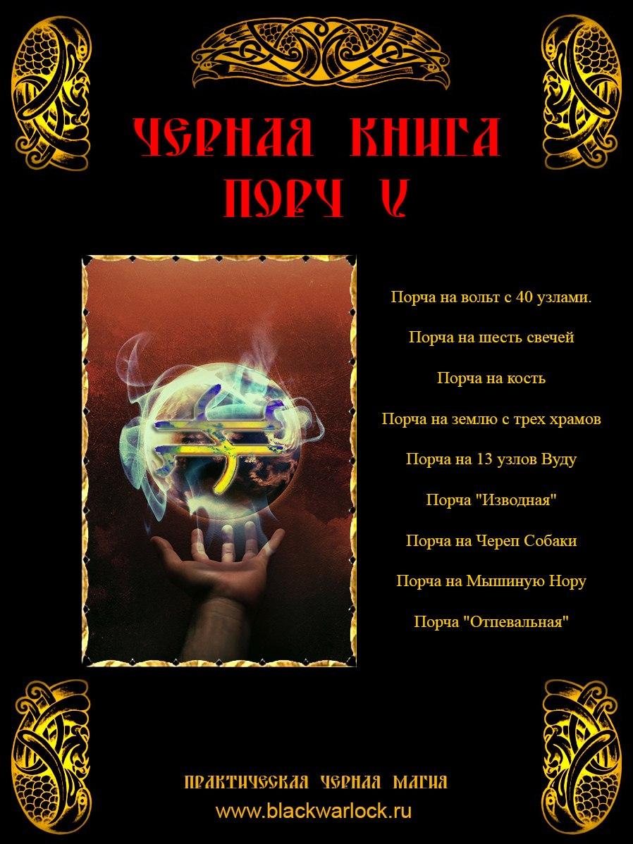 Тайные Знания - Портал Y63ge2XL8kU