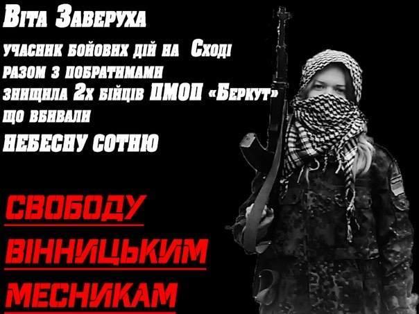 Аваков уволил 15 сотрудников милиции, находившихся на руководящих постах, в порядке люстрации - Цензор.НЕТ 9771