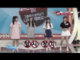 [Mickey Mouse Club] SM Rookies - PARTY (Cover dance  SNSD)
