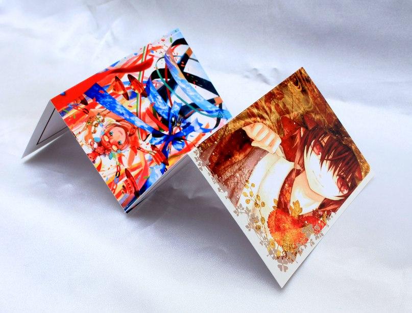 Купить поздравительные открытки