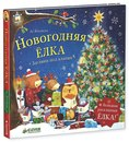 www.labirint.ru/books/410432/?p=7207