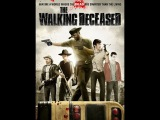 Walking with the Dead 2015 / Прогулка с мертвецами
