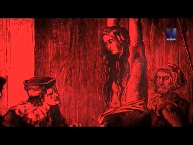 Инквизиция: Охота на ведьм (1\4)