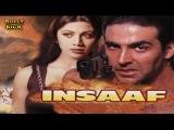 Insaaf | Full Hindi Movies | Akshay Kumar | Shilpa Shetty | Rekha | Kader Khan