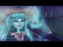МОНСТЕР ХАЙ ПРИЗРАЧНО - Monster High Haunted 2015
