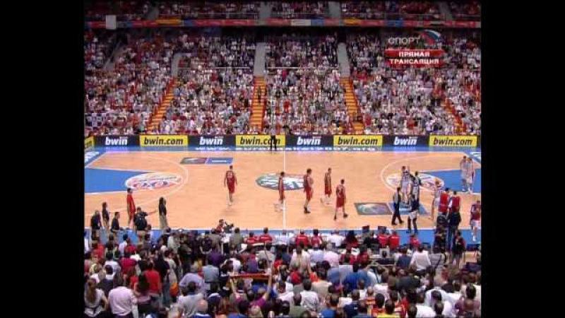 Финал Евробаскета 2007: Россия - Испания