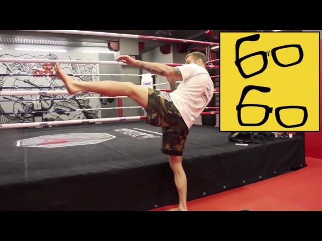 Прямой удар ногой в тайском боксе (тип) — урок Андрея Басынина по фронт-кикам в муай тай