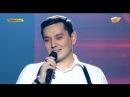 Нурлан Алимжанов - Өкпелеме жаным ЖАҢА ӘН Ғажайып түн