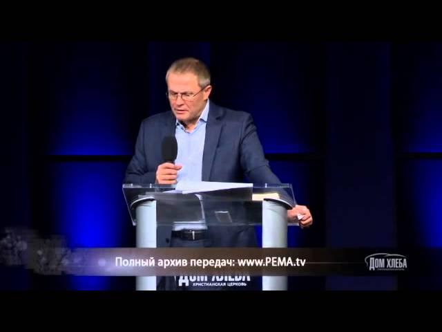 52-2. Как научиться терпению - Александр Шевченко