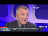 Владимир Бородач про теракты Лукашенко
