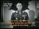 Goataholic - Unser Rommel