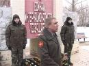 Торжественно-траурный митинг в г. Жирновске