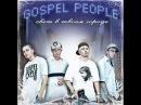 Gospel People - Христианский Еврейский рэп