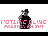 Hotline Bling Drake (Cha Cha Remix) - Preston Knight (Cover) Rewrite