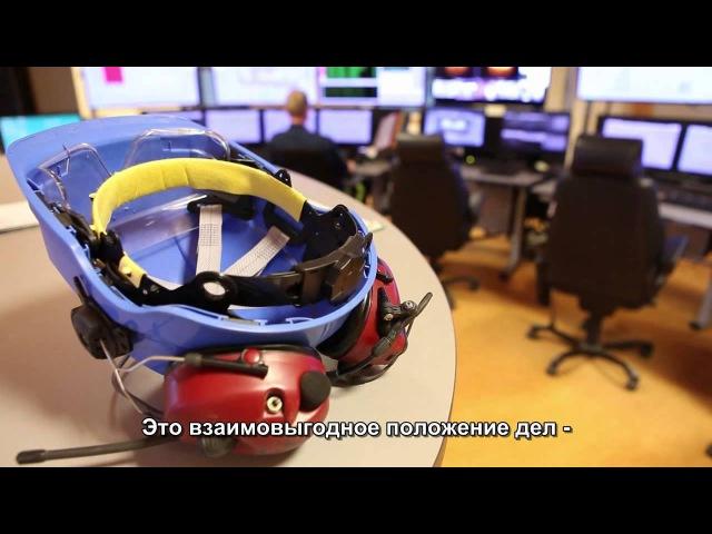 Швеция: переработка 99% отходов
