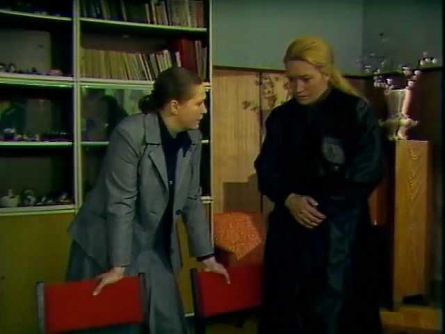 Хозяйка детского дома (1983г) 1 серия