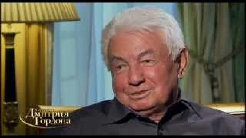 Владимир Войнович. В гостях у Дмитрия Гордона. 12 (2013)
