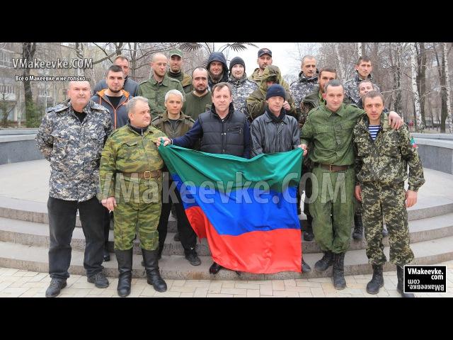 Готовится третья мировая война Харьковское сопротивление ХДС