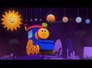 Паровозик Боб – Песня про планеты / Путешествие по планетам с Бобом / Космическо ...