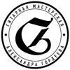 Гитарная мастерская GordeevGuitars