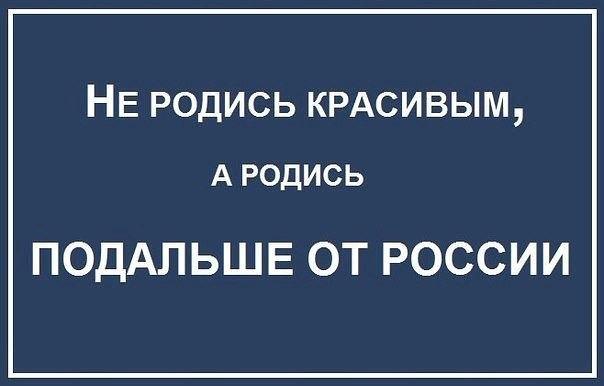 В Украину приедет миссия Евросоюза по реализации безвизового режима, - Яценюк - Цензор.НЕТ 2834