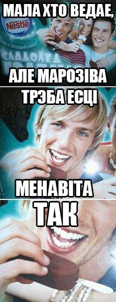 http://cs624430.vk.me/v624430267/30e4d/N7oVvzYATm8.jpg