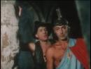 «Весёлая хроника опасного путешествия» (1986) – Девушкам нравятся... эти...