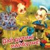 Kiyivski-Kursi Inozemnikh-Mov